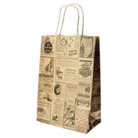 Sac Papier Kraft Naturel Times et Anses 20+10x29 cm (50 Utés)
